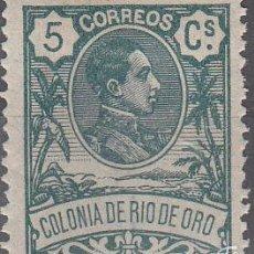 Sellos: EDIFIL 43. ALFONSO XIII 1909. NUEVO CON FIJASELLOS.. Lote 127230815