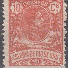 Sellos: EDIFIL 44. ALFONSO XIII 1909. NUEVO CON FIJASELLOS.. Lote 244971815