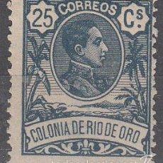 Sellos: EDIFIL 47. ALFONSO XIII 1909. NUEVO CON FIJASELLOS.. Lote 211753413