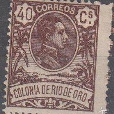Sellos: EDIFIL 49. ALFONSO XIII 1909. NUEVO CON FIJASELLOS.. Lote 56085257