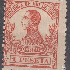 Sellos: EDIFIL 75. ALFONSO XIII 1912. NUEVO CON FIJASELLOS.. Lote 56085604