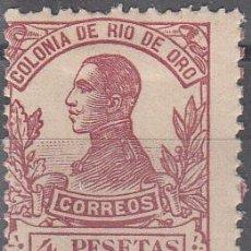 Sellos: EDIFIL 76. ALFONSO XIII 1912. NUEVO CON FIJASELLOS.. Lote 56085654