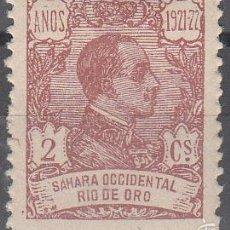 Timbres: EDIFIL 131. ALFONSO XIII 1921. NUEVO CON FIJASELLOS,. Lote 139385501