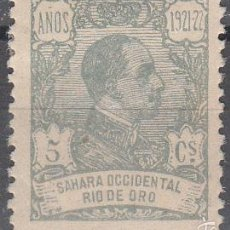 Francobolli: EDIFIL 132. ALFONSO XIII 1921. NUEVO CON FIJASELLOS,. Lote 168153849