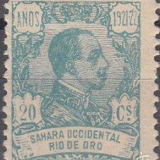 Selos: EDIFIL 135. ALFONSO XIII 1921. NUEVO CON FIJASELLOS,. Lote 139383168