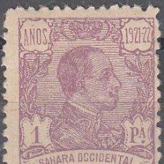 Sellos: EDIFIL 140. ALFONSO XIII 1921. NUEVO CON FIJASELLOS,. Lote 199455593