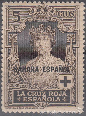EDIFIL 13. PRO CRUZ ROJA ESPAÑOLA 1926. NUEVO CON FIJASELLOS, (Sellos - España - Colonias Españolas y Dependencias - África - Sahara)