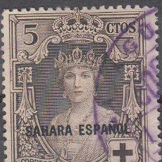 Sellos: EDIFIL 13. PRO CRUZ ROJA ESPAÑOLA 1926. USADO, MATº AZUL.. Lote 56088167