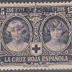 Sellos: EDIFIL 15. PRO CRUZ ROJA ESPAÑOLA 1926. NUEVO CON FIJASELLOS,. Lote 210763776