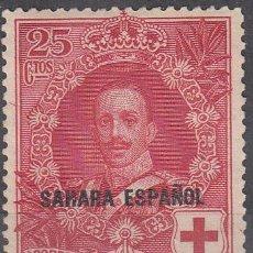 Sellos: EDIFIL 17. PRO CRUZ ROJA ESPAÑOLA 1926. NUEVO SIN FIJASELLOS,. Lote 56099827