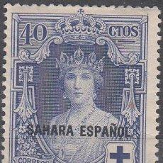 Sellos: EDIFIL 19. PRO CRUZ ROJA ESPAÑOLA 1926. NUEVO SIN FIJASELLOS,. Lote 210763879