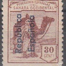 Sellos: EDIFIL 41. S/CARGA REPÚBLICA ESPAÑOLA, 1931 - 1935. NUEVO CON FIJASELLOS,. Lote 57699948