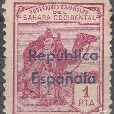 Sellos: EDIFIL 45. S/CARGA REPÚBLICA ESPAÑOLA EN HORIZONTAL, 1931 - 1935. NUEVO CON FIJASELLOS. Lote 56100560