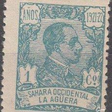 Sellos: EDIFIL 14. ALFONSO XIII 1921 - 1922. NUEVO CON FIJASELLOS. Lote 62272638