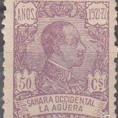 Sellos: EDIFIL 23. ALFONSO XIII 1921 - 1922. NUEVO CON FIJASELLOS. Lote 83515756