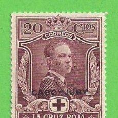 Selos: EDIFIL 31 - CABO JUBY - PRO CRUZ ROJA ESPAÑOLA - PRÍNCIPE DE ASTURIAS. (1926).* NUEVO CON SEÑAL.. Lote 67327241