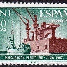 Sellos: EDIFIL 229 INSTALACIONES PORTUARIAS/1967 (NUEVO-SIN FIJASELLOS). Lote 56133466