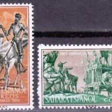 Timbres: EDIFIL 149/52 PRO-INFANCIA/1958 (NUEVOS-SIN FIJASELLOS). Lote 170994630