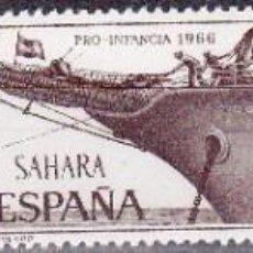Sellos: EDIFIL 249/51 PRO-INFANCIA/1966 (NUEVOS-SIN FIJASELLOS). Lote 56170044