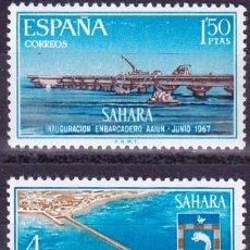 Sellos: EDIFIL 260/61 INSTALACIONES PORTUARIAS/1967 (NUEVOS-SIN FIJASELLOS). Lote 56170193