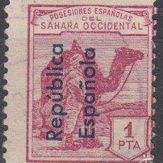 Sellos: EDIFIL 45. S/CARGA REPÚBLICA ESPAÑOLA, 1931 - 1935. USADO. Lote 56232853