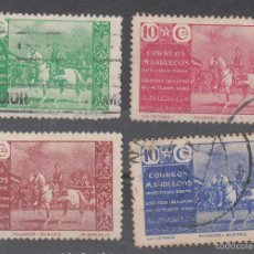 Sellos: EDIFIL BENEFICENCIA 13/6, USADOS. SERIE COMPLETA. PRO MUTILADOS DE GUERRA 1941. FRANCO. Lote 254033380