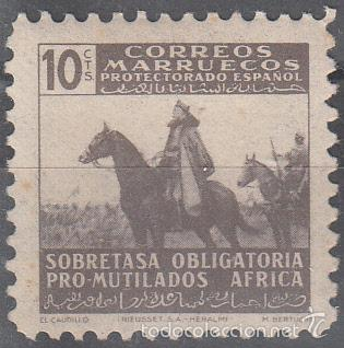 EDIFIL BENEFICENCIA 24, NUEVO CON FIJASELLOS. PRO MUTILADOS DE GUERRA 1943. FRANCO (Sellos - España - Colonias Españolas y Dependencias - África - Marruecos)