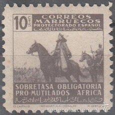 Sellos: EDIFIL BENEFICENCIA 24, NUEVO CON FIJASELLOS. PRO MUTILADOS DE GUERRA 1943. FRANCO. Lote 56233345