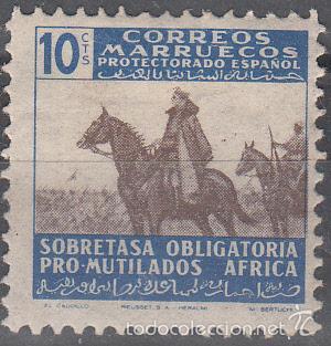EDIFIL BENEFICENCIA 34, NUEVO CON FIJASELLOS. PRO MUTILADOS DE GUERRA 1945. FRANCO. (Sellos - España - Colonias Españolas y Dependencias - África - Marruecos)