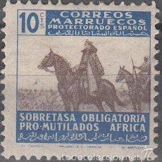 Sellos: EDIFIL BENEFICENCIA 34, NUEVO CON FIJASELLOS. PRO MUTILADOS DE GUERRA 1945. FRANCO.. Lote 56233555