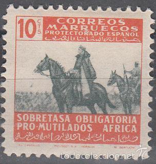 EDIFIL BENEFICENCIA 35, NUEVO CON FIJASELLOS. PRO MUTILADOS DE GUERRA 1945. FRANCO. (Sellos - España - Colonias Españolas y Dependencias - África - Marruecos)