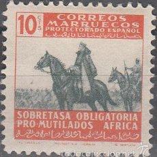 Sellos: EDIFIL BENEFICENCIA 35, NUEVO CON FIJASELLOS. PRO MUTILADOS DE GUERRA 1945. FRANCO.. Lote 56233575