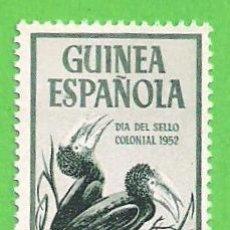 Sellos: EDIFIL 320 - GUINEA - DÍA DEL SELLO - CALAO CARIPARDO. (1952).** NUEVO SIN FIJASELLOS.. Lote 56239302