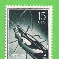 Sellos: EDIFIL 332 - GUINEA - DÍA DEL SELLO - INSECTOS - TRAGOCEPHALA NOBILIS (1953).** NUEVO SIN FIJASELLOS. Lote 56240675