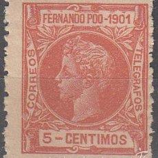 Sellos: EDIFIL 99. ALFONSO XIII 1901. NUEVO CON FIJASELLOS.. Lote 288071638