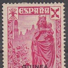 Sellos: BENEFICENCIA EDIFIL 1. HISTORIA DEL CORREO. NUEVO CON FIJASELLOS. . Lote 56258178