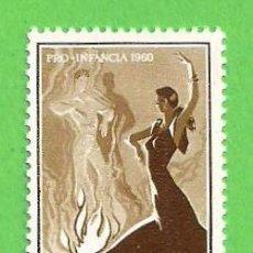 Sellos: EDIFIL 189. FERNANDO POO - PRO INFANCIA - MANUEL DE FALLA - EL AMOR BRUJO. (1960).** NUEVO.. Lote 56263597