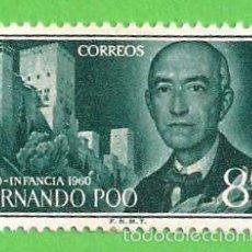 Sellos: EDIFIL 188. FERNANDO POO - PRO INFANCIA - MANUEL DE FALLA. (1960).* NUEVO Y CON SEÑAL FIJASELLOS.. Lote 56263736