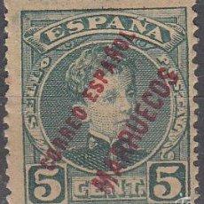 Sellos: EDIFIL 3. SELLOS DE ESPAÑA 1903 - 1909, HABILITADOS. NUEVO CON FIJASELLOS.. Lote 56279019