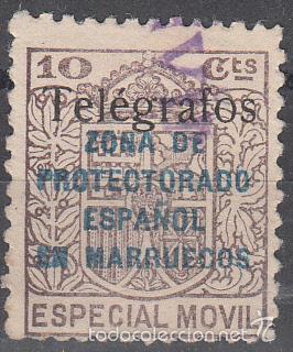 ESPECIAL MOVIL DE 10 CTS. S/CARGA TELÉGRAFOS Y ZONA PROTECTORADO ESPAÑOL EN MARRUECOS. USADO. (Sellos - España - Colonias Españolas y Dependencias - África - Marruecos)