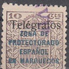Sellos: ESPECIAL MOVIL DE 10 CTS. S/CARGA TELÉGRAFOS Y ZONA PROTECTORADO ESPAÑOL EN MARRUECOS. USADO.. Lote 56279652