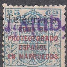 Sellos: ESPECIAL MOVIL DE 25 CTS. S/CARGA TELÉGRAFOS Y ZONA PROTECTORADO ESPAÑOL EN MARRUECOS. USADO.. Lote 56279692