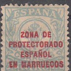 Sellos: GIRO DE ESPAÑA DE 5 CTS. S/CARGA ZONA PROTECTORADO ESPAÑOL EN MARRUECOS, EDIFIL 6. NUEVO FIJASELLOS.. Lote 56279749