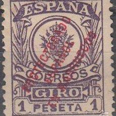 Sellos: GIRO DE ESPAÑA DE 1 PTA. S/CARGA PROTECTORADO ESPAÑOL EN MARRUECOS, EDIFIL 5. NUEVO CON FIJASELLOS.. Lote 56279805