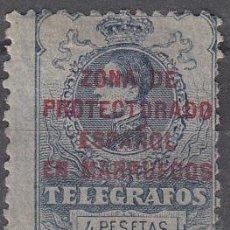 Sellos: EDIFIL 15. SELLOS DE TELÉGRAFOS DE ESPAÑA HABILITADOS . NUEVO CON FIJASELLOS.. Lote 56280066