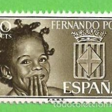 Sellos: EDIFIL 218 - FERNANDO POO - PRO-BARCELONA - AYUDA A BARCELONA. (1963).** NUEVO SIN FIJASELLOS.. Lote 56280370