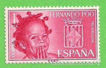 EDIFIL 219 - FERNANDO POO - PRO-BARCELONA - AYUDA A BARCELONA. (1963).** NUEVO SIN FIJASELLOS. (Sellos - España - Colonias Españolas y Dependencias - África - Fernando Poo)
