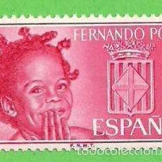 Sellos: EDIFIL 219 - FERNANDO POO - PRO-BARCELONA - AYUDA A BARCELONA. (1963).** NUEVO SIN FIJASELLOS.. Lote 56280403