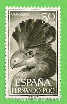 EDIFIL 228 - FERNANDO POO - AVES - CORYTHAEDA CRISTATA. (1964).** NUEVO SIN FIJASELLOS. (Sellos - España - Colonias Españolas y Dependencias - África - Fernando Poo)