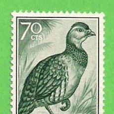 Sellos: EDIFIL 229 - FERNANDO POO - AVES - FRANCOLÍN ACOLLARADO. (1964).** NUEVO SIN FIJASELLOS.. Lote 56280976